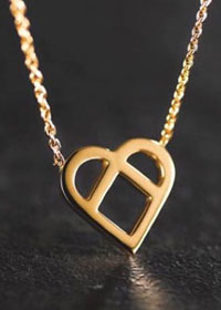 Collier Bretzel coeur Or